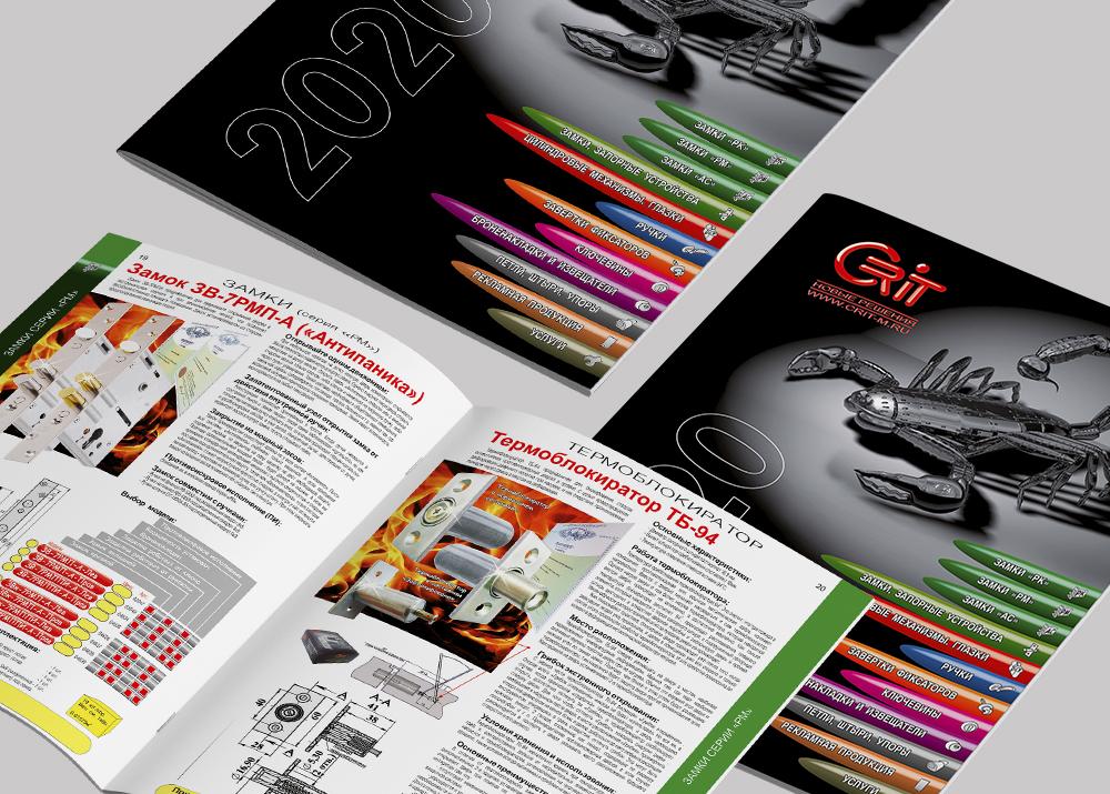 Дизайн каталога для компании КРИТ