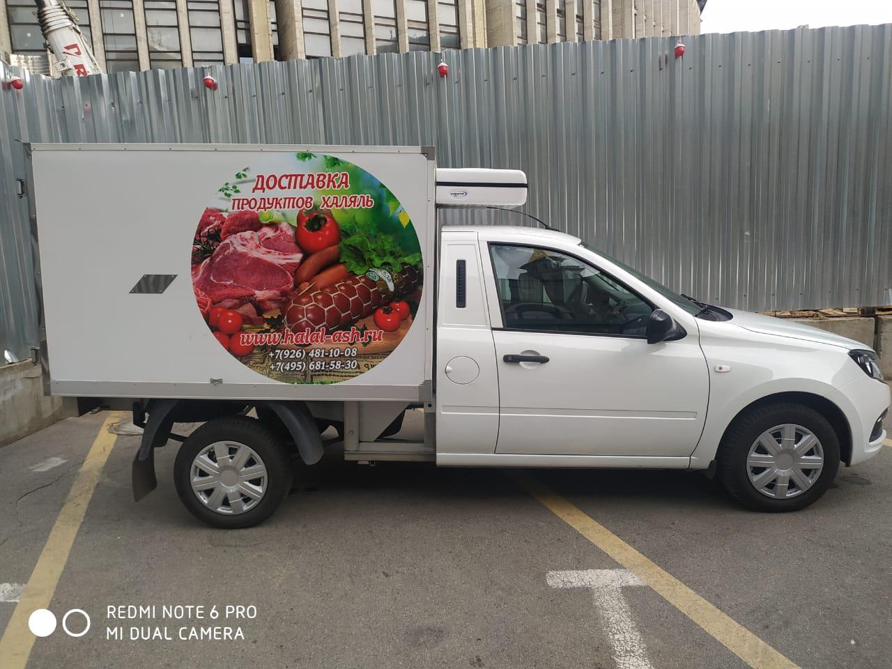 Брендирование автомобилей для доставки для компании Халял АШ