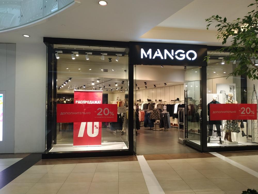 Сеть магазинов MANGO — наши клиенты