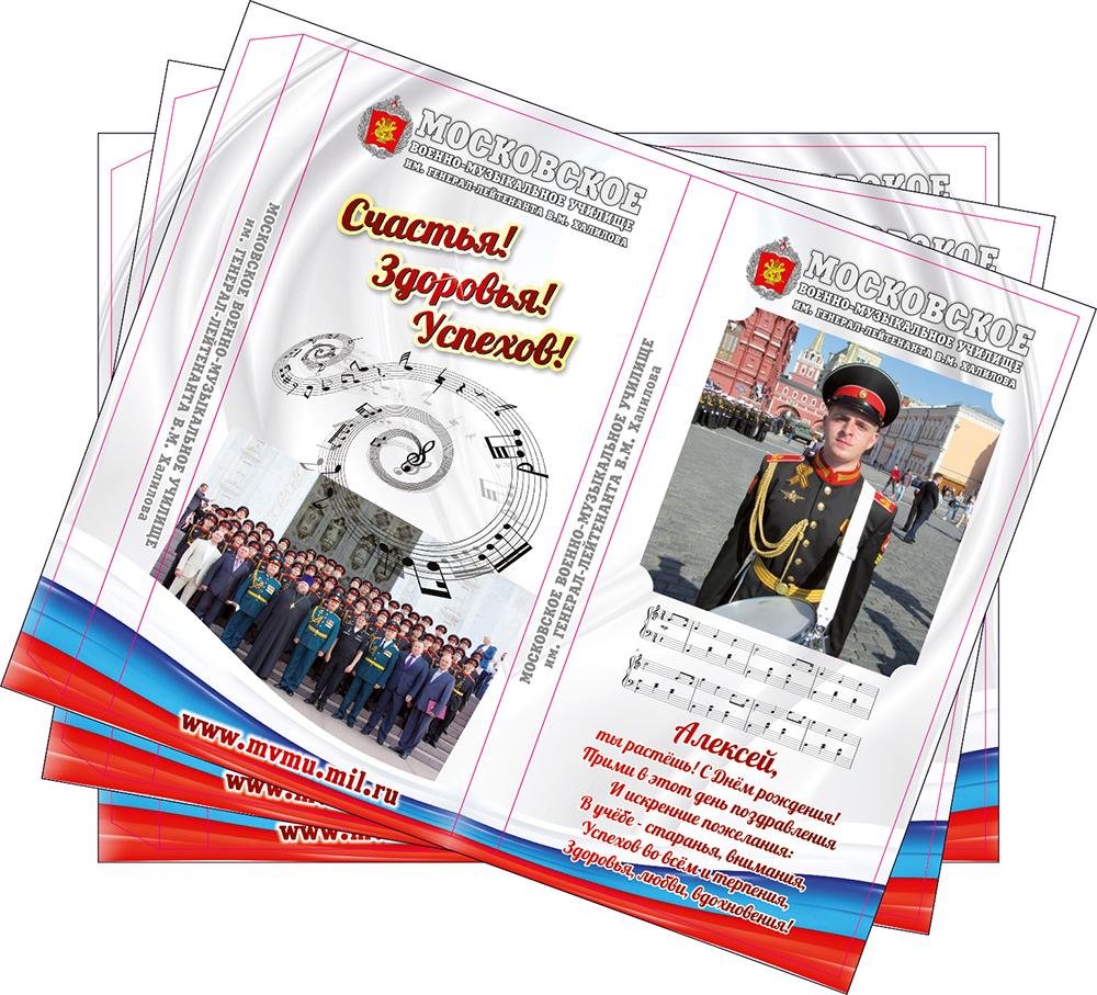 У нас новый клиент - Военно-музыкальное училище имени генерал-лейтенанта В.М. Халилова
