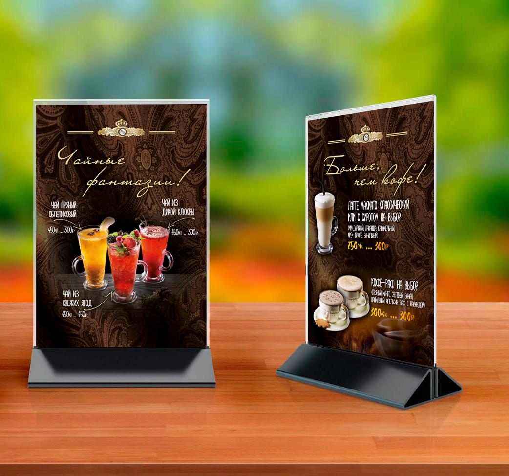 Дизайн тейбл-тента для ресторана и кафе