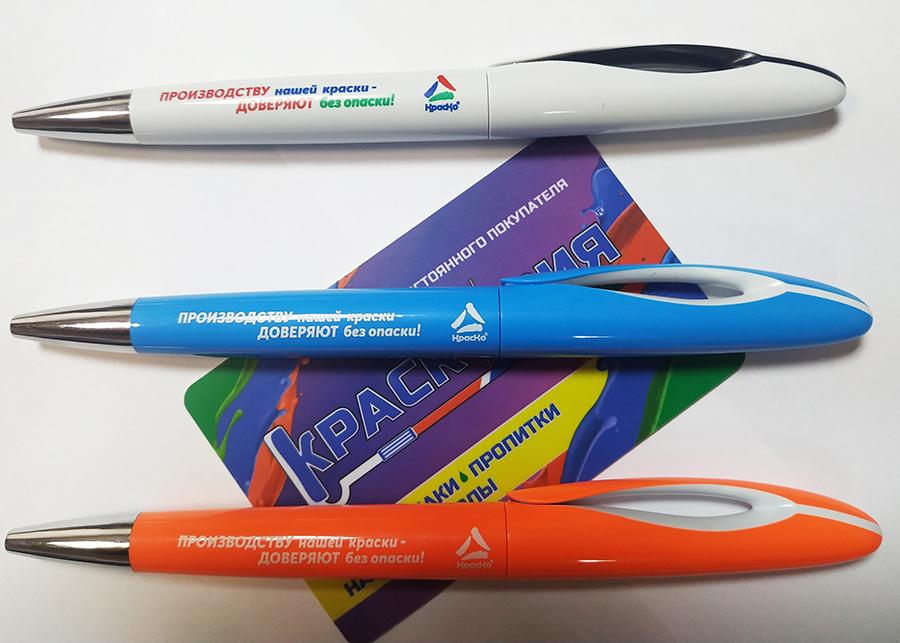 ручки КрасКо