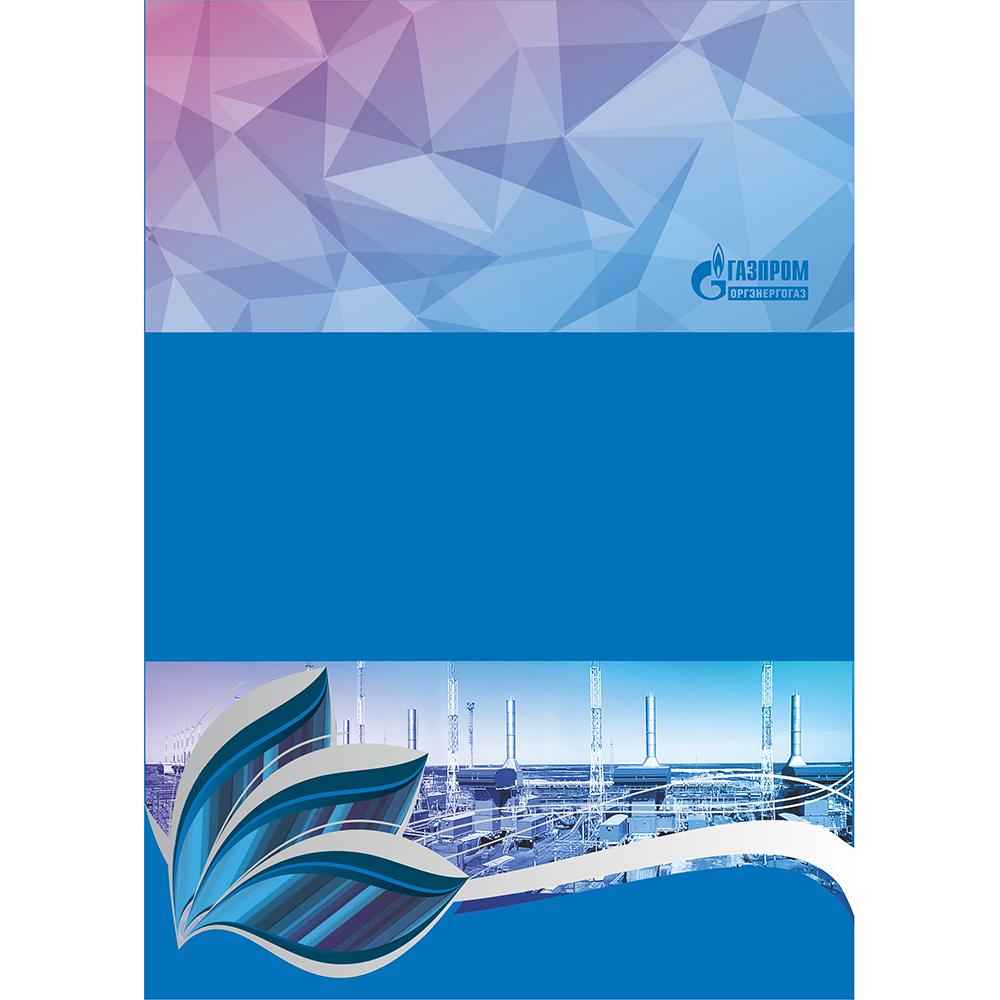 Бумажные пакеты и открытки ГАЗПРОМ к Новому Году